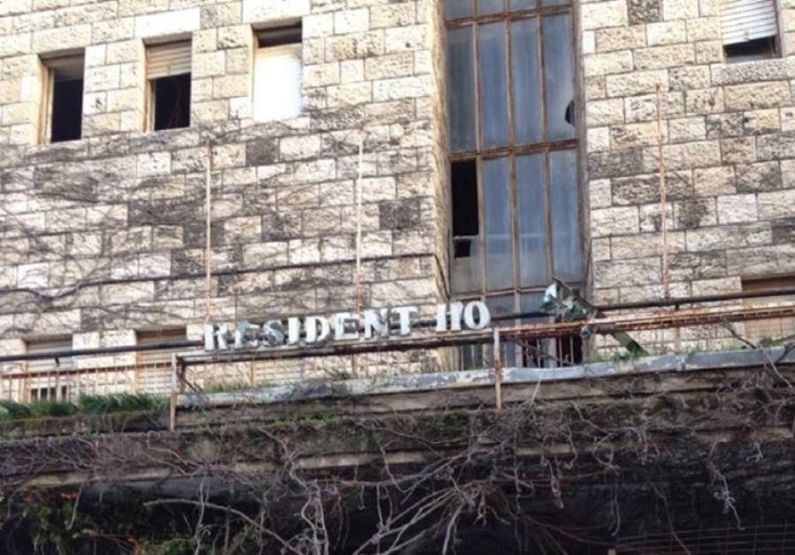 the former President Hotel Jerusalem