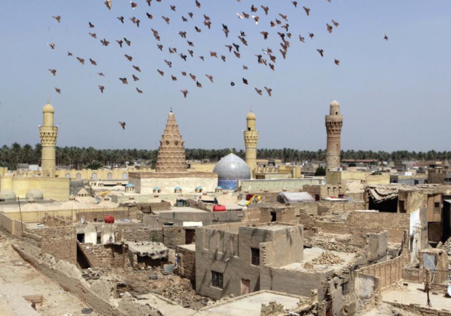 Jewish Temple in Iraq
