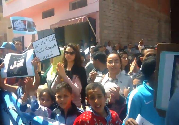 Morocco self-immolation