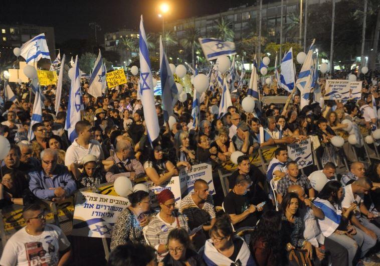 rally tel aviv