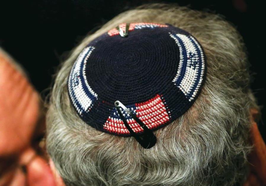 Center Field  Why do serious American Jews wear such goofy kippot ... 581057aaaac6