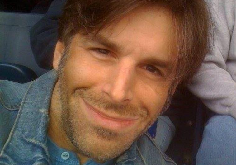 Daniel K. Eisenbud