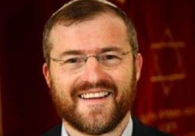 Ra'anana's Rabbi Beller dies.