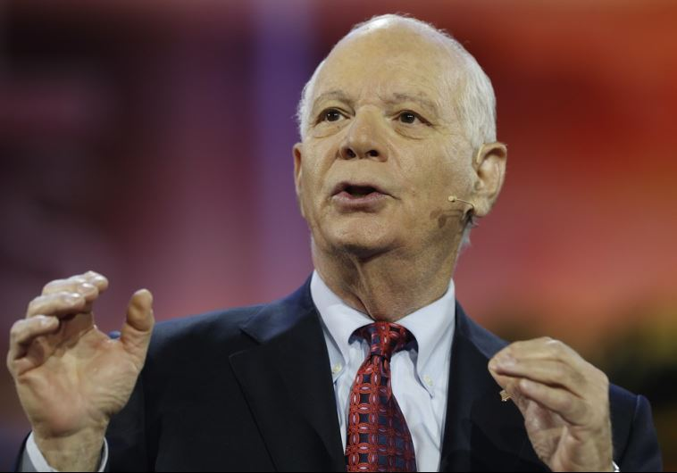 Sen. Ben Cardin (D-Md.) addresses AIPAC in Washington