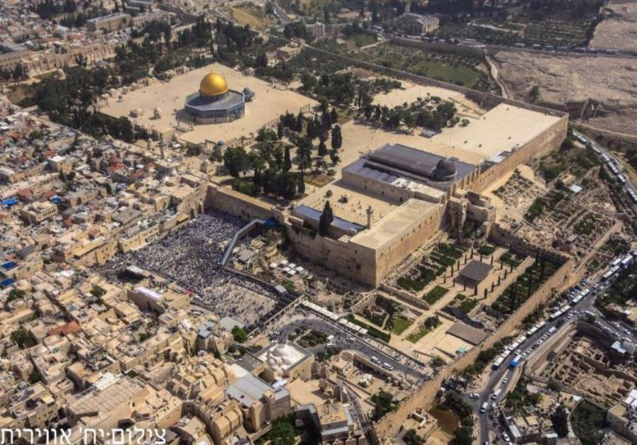 Jew Detector: UNESCO To Vote On Resolutions Ignoring Jewish Ties To