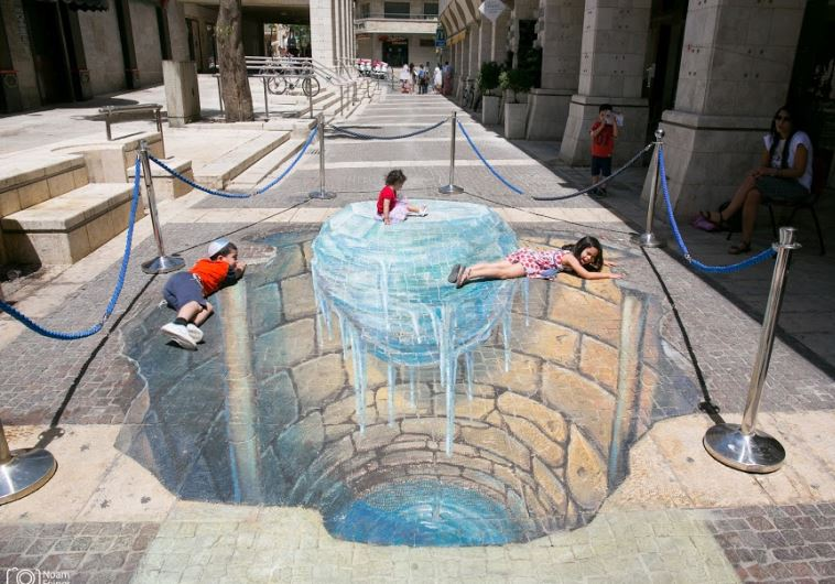 3D art Jerusalem