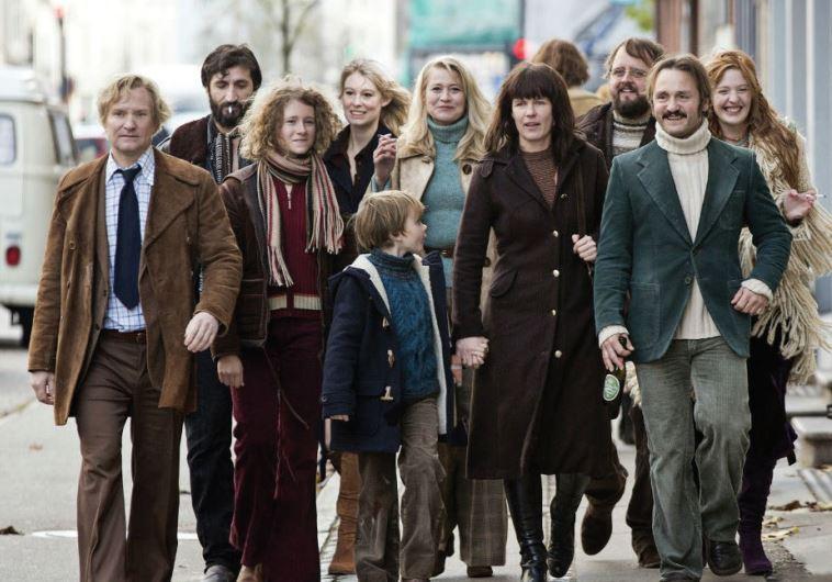 'The Commune'
