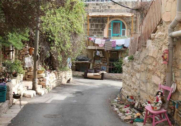 Ha'ahayot Street