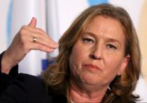Former foreign minister Tzipi Livni of the Zionist Union addresses a conference in New York