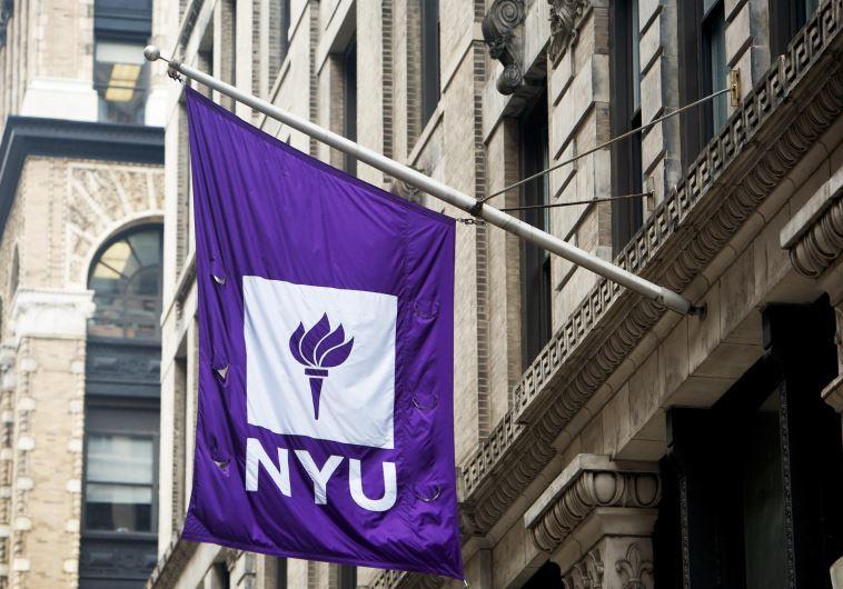New York University banner (photo credit: NYU PHOTO BUREAU)