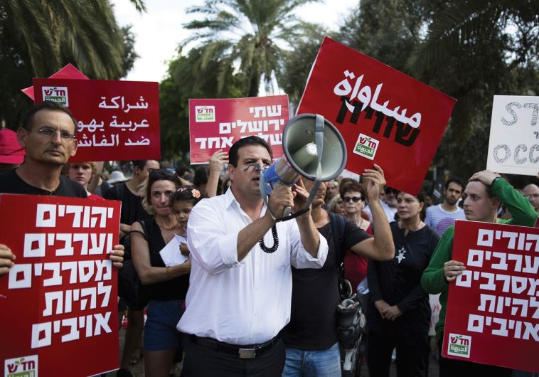 JOINT LIST leader Ayman Odeh leading a protest march in October