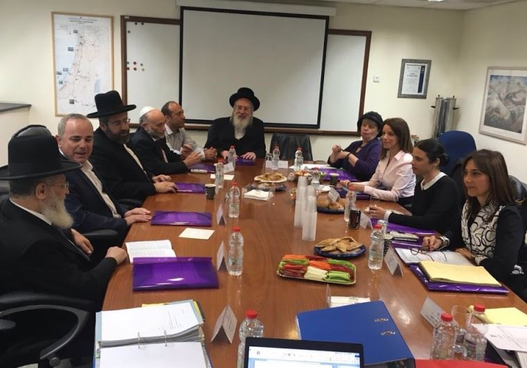 The nine members of the Appointments Committee for Rabbinical Judges convenes in Jerusalem