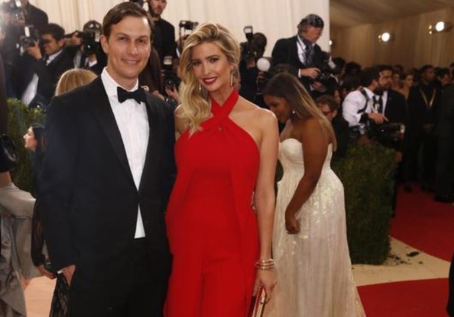 Ivanka Trump and Jared Kushner Met Gala