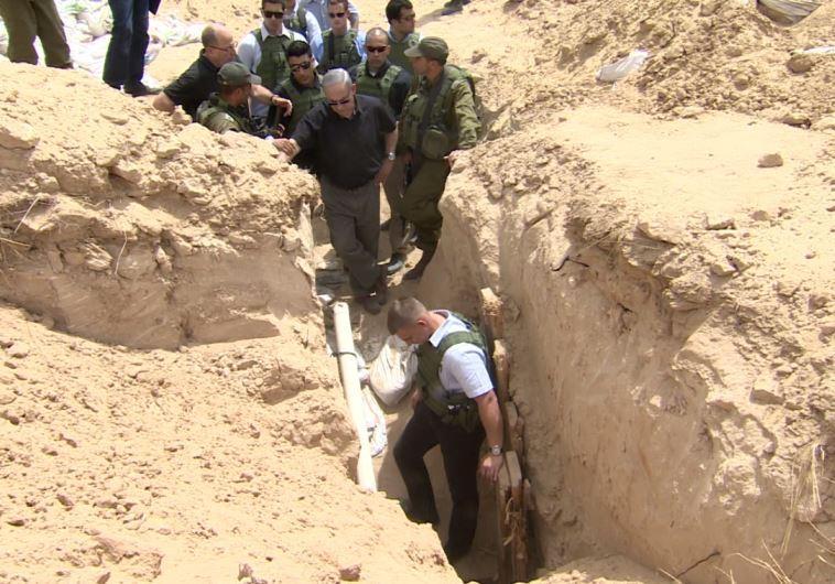 Netanyahu Hamas