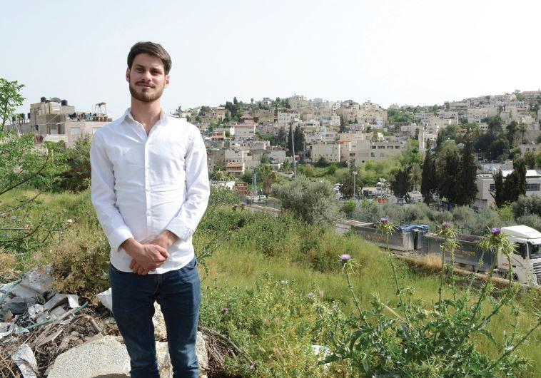 Israeli Arab