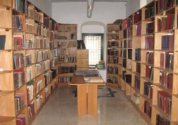 Old City's Khalidi Library
