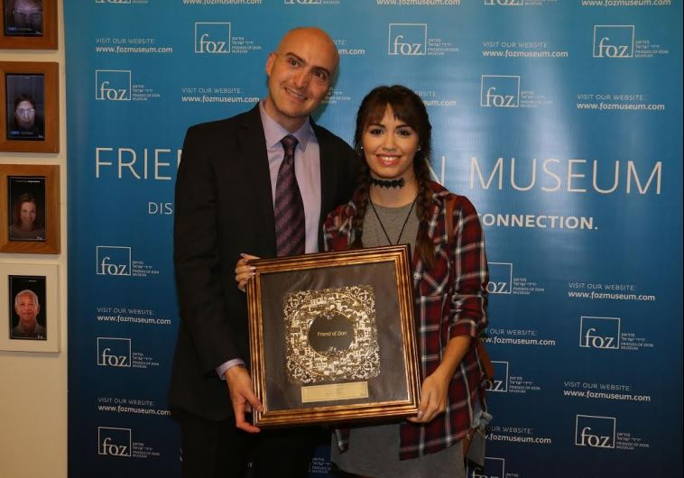 """Argentinian singer and actress Mariana """"Lali"""" Espósito receives the Friend of Zion Friendship award"""