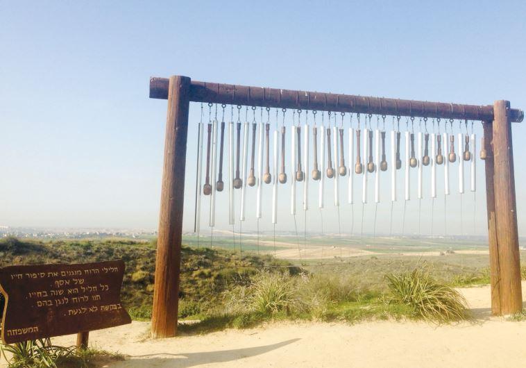The Siboni Lookout Israel