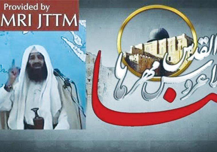 AN AL-QAIDA video released yesterday features a recorded message by Hamza bin Laden