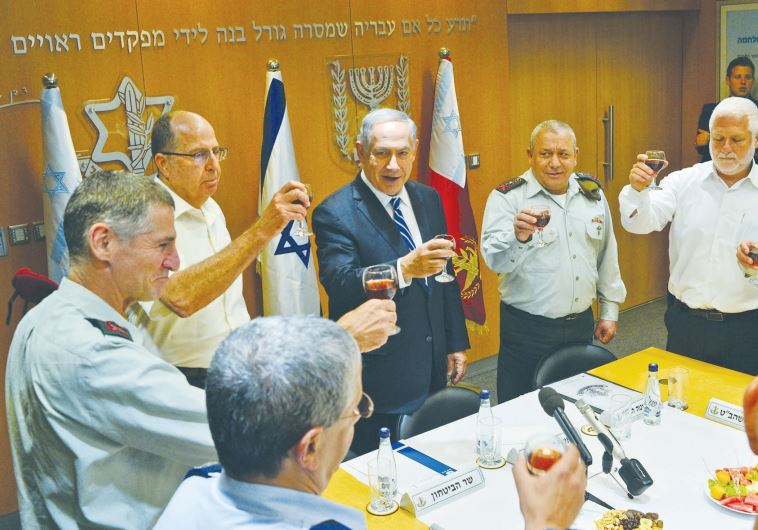 Prime Minister Benjamin Netanyahu, Defense Minister Moshe Ya'alon, and the IDF General Staff