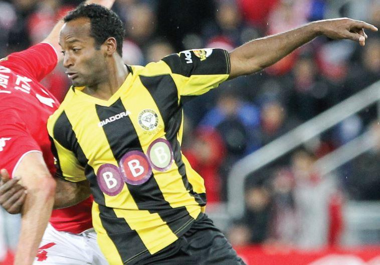 Maccabi Netanya midfielder Amaya Taga