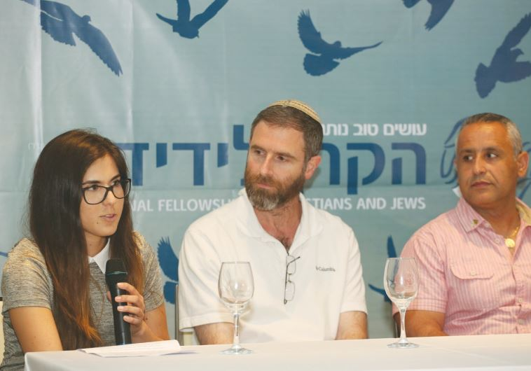 MAYA RAHIMI, Natan Meir and Ofer Cohen (left to right) share personal stories of grief and endurance