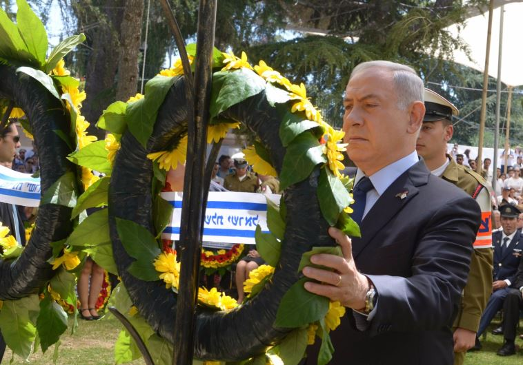 PM Netanyahu at Remembrance Day ceremony- May 11, 2016
