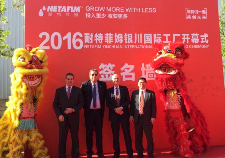 FROM LEFT TO RIGHT: Stephan Titze, Eitan Neubauer, Israeli Ambassador to China Matan Vilnai and Davi