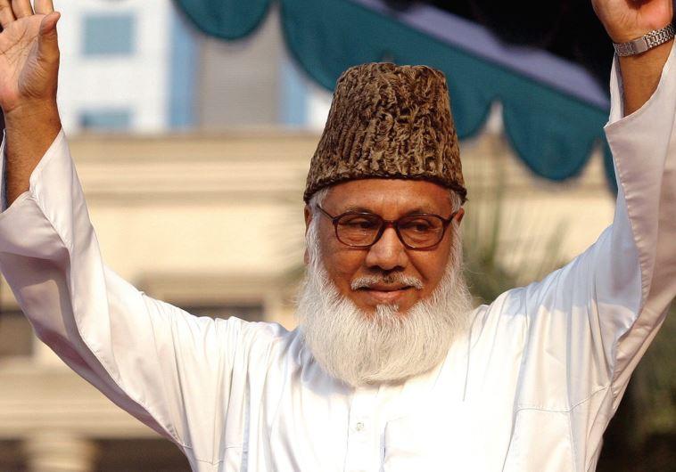 The vendetta of the Bangladeshi government: Motiur Rahman Nizami