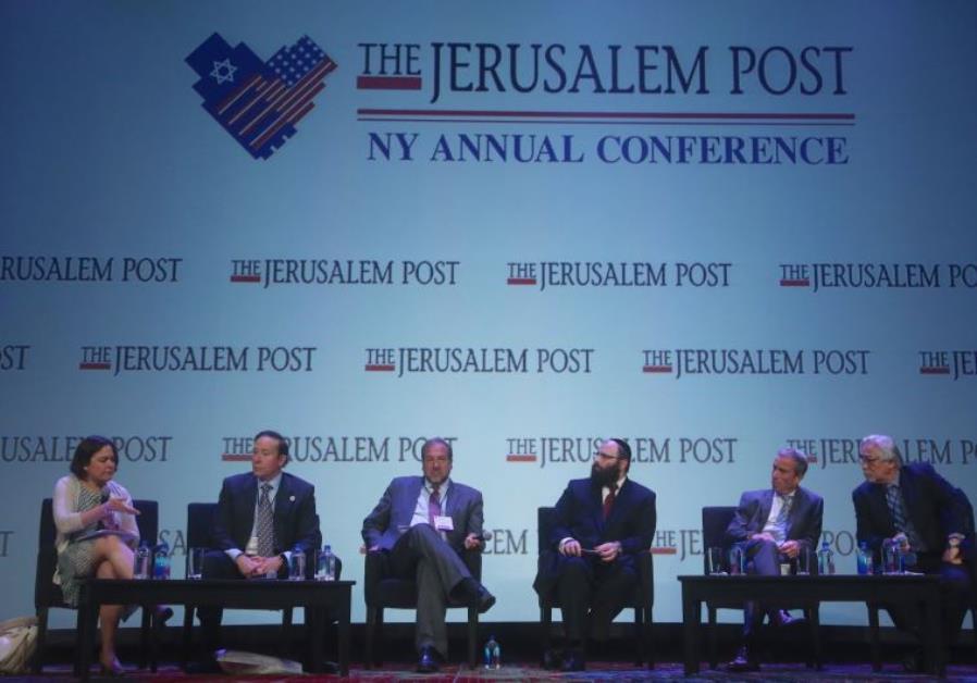 JPost Annual Conference 2016