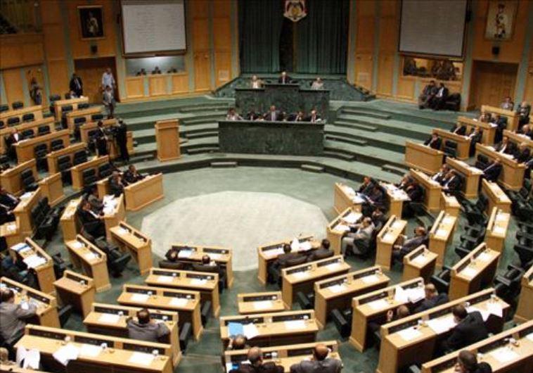 The Jordanian parliament