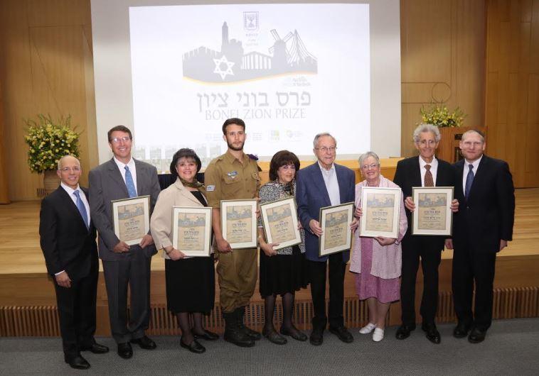 Bonei Zion Prize