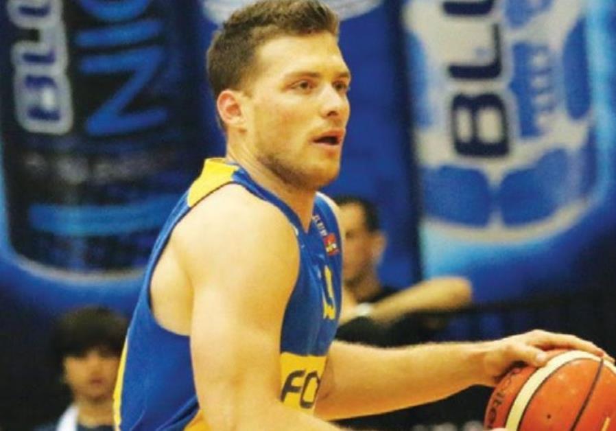Maccabi Tel Aviv guard Gal Mekel