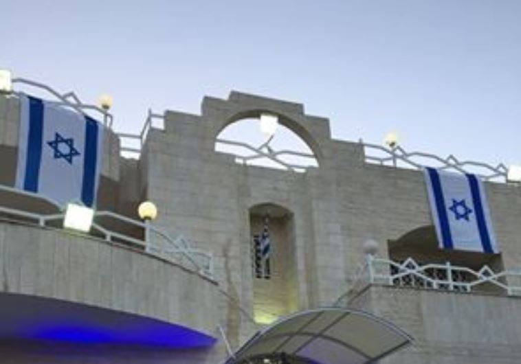 Independence Day ceremony at the Israeli Embassy in Amman