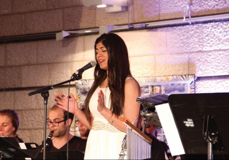 the Israel Festival
