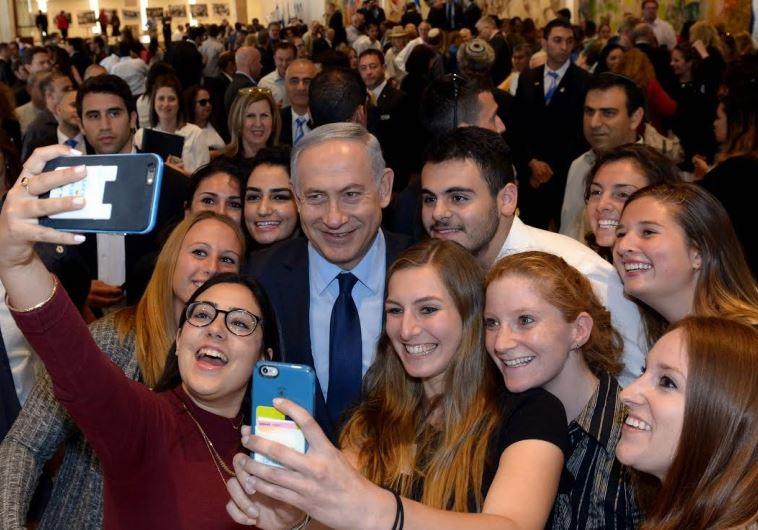 Prime Minister Benjamin Netanyahu at Knesset event