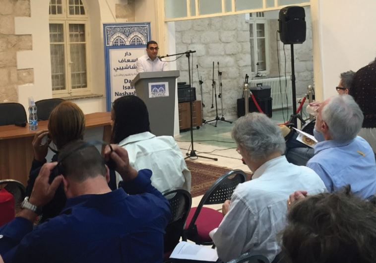 Palestine Literature Festival