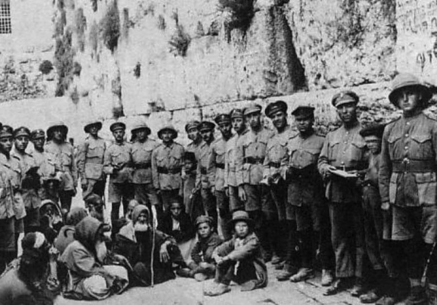 Jewish Legion soldiers at the Western Wall after the British take-over of Jerusalem, December 1917.
