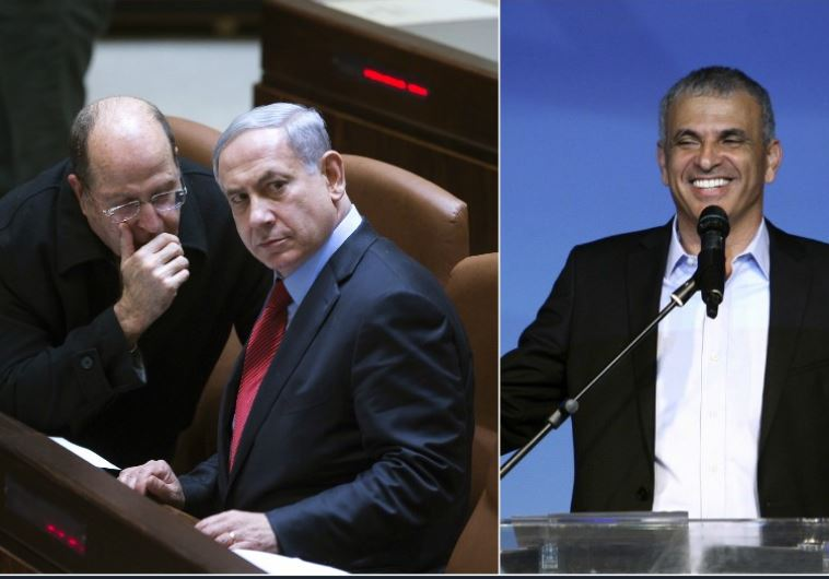 From right: Finance Minister Moshe Kahlon, Prime Minister Benjamin Netanyahu, and Moshe Ya'alon