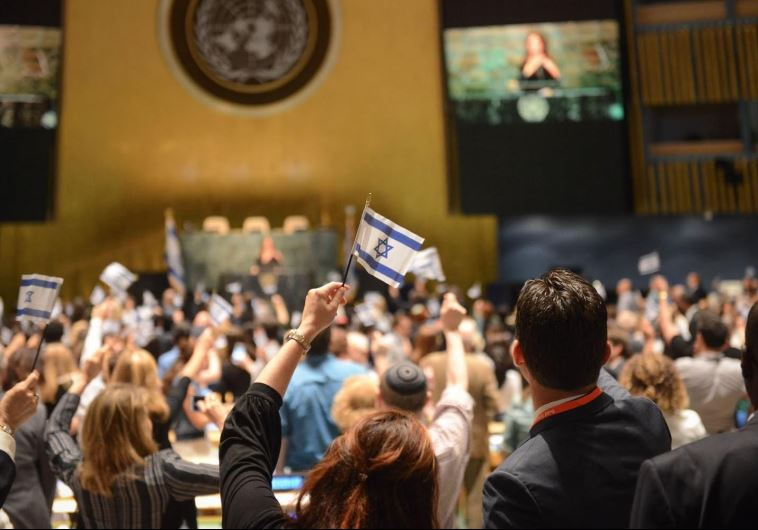 anti-BDS summit at UN Headquarters