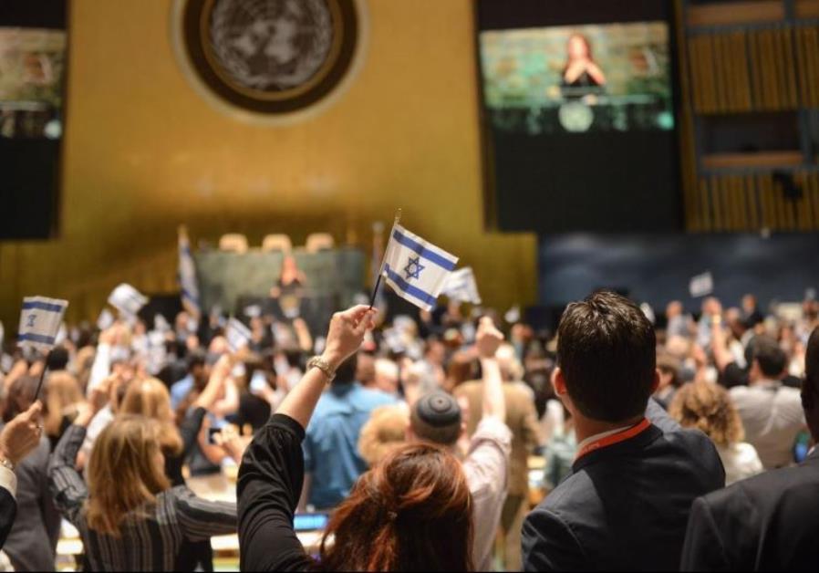 anti-BDS summit at UN Headquarters