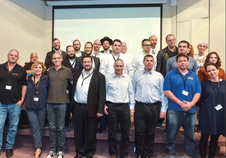 KamaTech Accelerator's 12Angels club