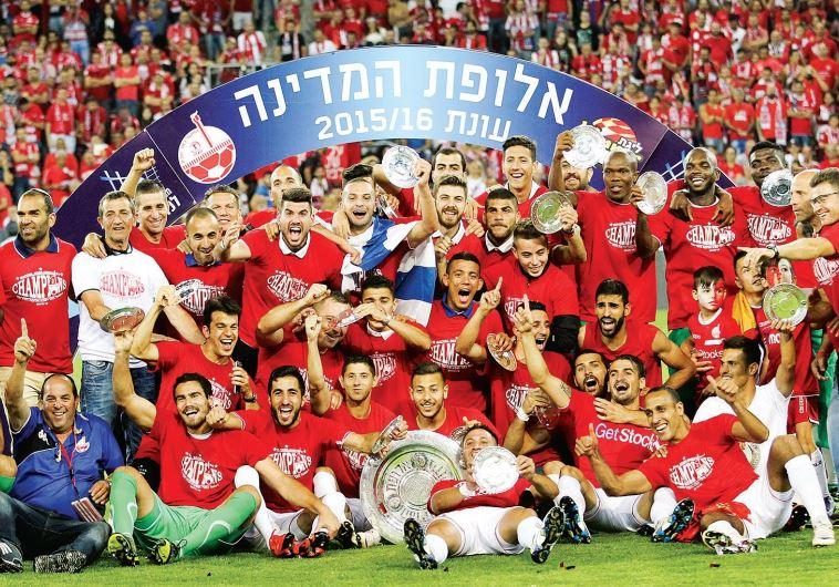 Hapoel Beersheba