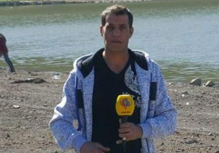 Bassam Safadi, the arrested reporter