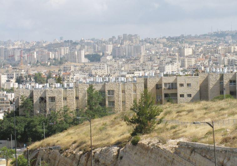 Neveh Ya'acov