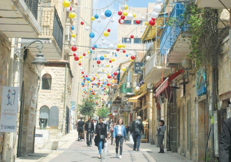 Jerusalem 'Street art'