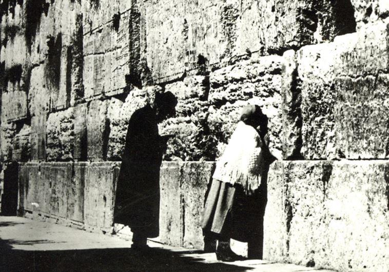 Western Wall 1967