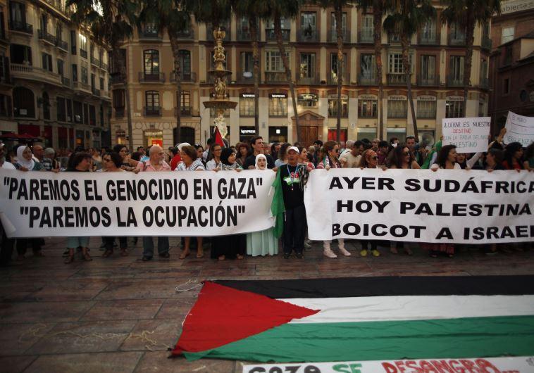 spain bds boycott