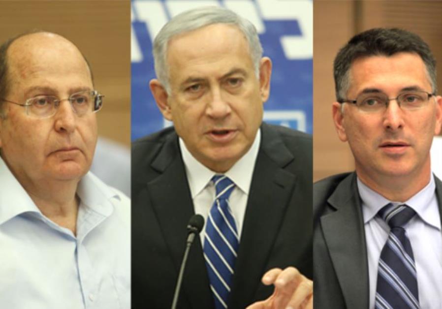 Moshe Ya'alon, Benjamin Netanyahu, Gideon Saar
