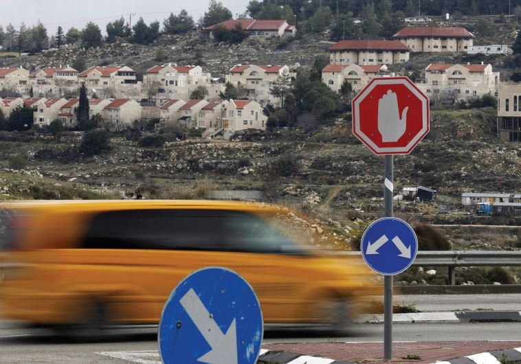 A settlement in Gush Etsion (Reuters)